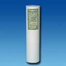 【實體店面】Purerite KEMFLO 5微米10英吋 PP纖維濾心 微米棉質 NSF認證