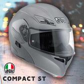 [安信騎士] 義大利 AGV Compact ST 素色 消光灰 可樂 汽水 安全帽 插扣 內墨片