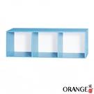 【采桔家居】雷蒙 環保4尺南亞塑鋼開放式置物櫃/收納櫃