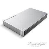 行動硬碟 P9223 1T USB3.0 2.5英寸 行動硬碟 1TB 果果輕時尚NMS
