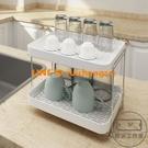 杯子收納置物架子水杯架玻璃瀝水托盤雙層【輕派工作室】