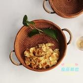 藤編托盤 瓜子面包竹編木籃子 藤編水果茶點盤 日式桌面收納筐托盤碗
