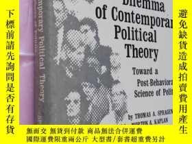 二手書博民逛書店dilemma罕見of contemporary political theory:Toward a postbe