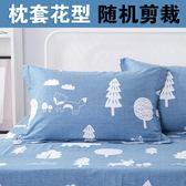 枕頭套雙人枕套一對裝棉質大號成人枕頭套單人枕用學生情侶韓式紫色 【全館85折最後兩天】