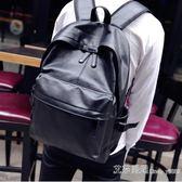 男後背包韓版休閒潮流旅行電腦大背包pu皮女個性時尚學生街拍書包 艾莎嚴選