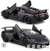 1/36金屬仿真Lamborghini LP670-4 蘭博基尼蝙蝠小汽車模型玩具LXY7705【東京衣社】