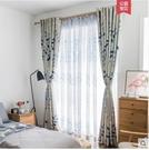 新款成品窗簾客廳臥室田園小清新陽臺落地飄窗全遮光窗簾布料 寬1.5米*高2.5米 1片價格