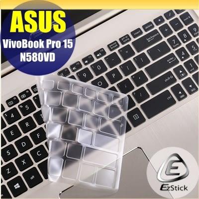 【Ezstick】ASUS N580 N580V N580VD 奈米銀抗菌TPU鍵盤保護膜