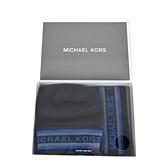 【南紡購物中心】MICHAEL KORS 條紋造型毛帽/圍巾禮盒-黑藍