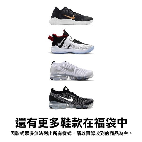 Nike 運動休閒鞋款 『瑕疵品出清』福袋