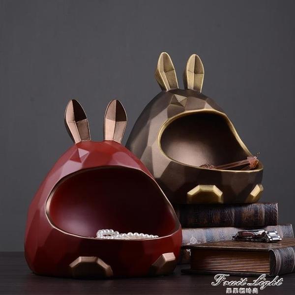 美式客廳創意家用糖果盤創意可愛家居零食玄關鑰匙收納盒北歐擺件 果果輕時尚