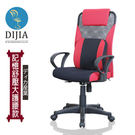 【DIJIA】時尚美學舒壓電腦椅/辦公椅...