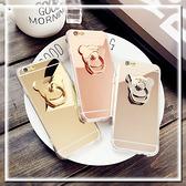 三星 J6+ J4+ J6 J4 J8 鏡面 軟殼 鏡面熊 支架 手機殼 全包邊 保護殼