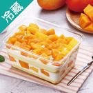 芒果鮮奶卡士達蛋糕/盒【愛買冷藏】...