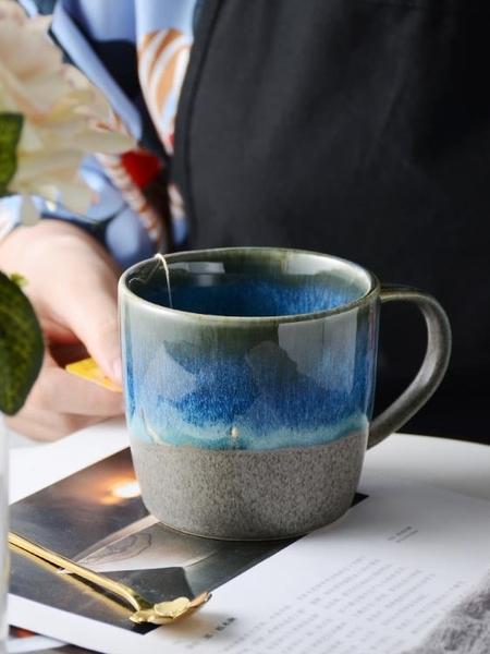 陶瓷馬克杯水杯喝水杯子牛奶日式辦公室咖啡杯【聚寶屋】