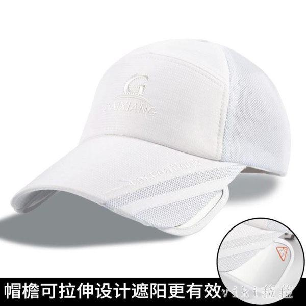中大尺碼棒球帽男女夏防曬防紫外線鴨舌帽遮陽帽太陽帽 nm4891【VIKI菈菈】