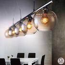 吊燈★LOFT工業風 俏皮簡約玻璃吊燈 5燈✦燈具燈飾專業首選✦歐曼尼✦