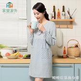 圍裙韓版時尚廚房長袖防油可愛純棉做飯成人罩衣工作服訂製女 糖糖日系森女屋