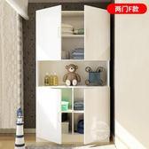 定做防曬陽台櫃儲櫃帶門衣櫃現代簡約經濟型組裝家用收納雜櫃【全館免運】