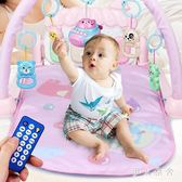 嬰兒腳踏鋼琴健身架器3-6-12個月益智新生兒寶寶玩具0-1歲男女孩 ys9891『伊人雅舍』