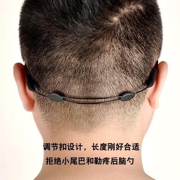 眼鏡防滑套 兒童眼鏡防滑繩硅膠眼睛防滑套耳托勾固定運動帶時尚可調節卡扣式 麗人印象