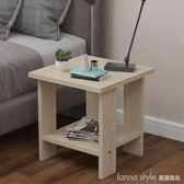 小茶几簡約現代迷你小戶型客廳沙發邊幾角幾臥室床頭櫃桌子小方幾  LannaS YDL
