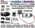 【久大電池】 Allen Bradley AB 1769-BA 1746-BAS B9650T 1769BA PLC電池