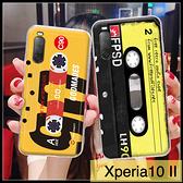 【萌萌噠】索尼 SONY Xperia10 II (6吋) 網紅情侶款 復古相機 磁帶保護殼 全包邊磨砂軟殼 手機殼