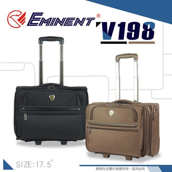 《熊熊先生》萬國通路旅行箱 17.5吋大容量筆電拉桿箱 Eminent行李箱登機箱公事箱 V198 詢問另有優惠