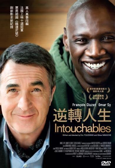 逆轉人生 DVD Intouchables  (音樂影片購)