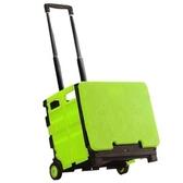 【U-Cart 優卡得】綠色加蓋購物箱摺疊手推車 - 大