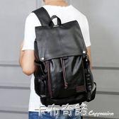 雙肩包男時尚潮流男士旅游包背包大容量PU皮包包韓版學生書包 卡布奇諾