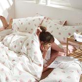 簡約小清新四件套全棉純棉少女心草莓床上用品1.5床單被套三件套   蓓娜衣都