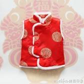 童裝馬甲男童唐裝春季棉背心中國風國學幼兒園園服演出服開學禮服 美芭