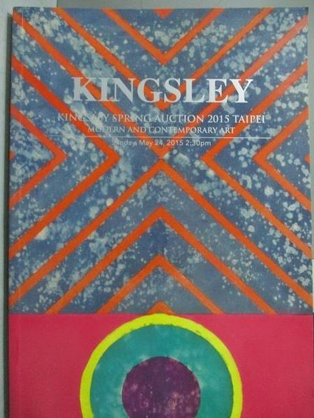 【書寶二手書T7/收藏_ZIS】Kingsley Spring Auction 2015 Taipei_2015/5