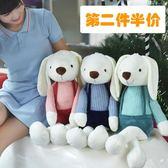 『618好康又一發』可愛小兔子毛絨玩具公仔公主抱著睡覺布娃娃