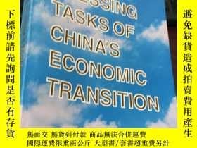 二手書博民逛書店pressing罕見tasks of chinas economic transition(英文)Y5834