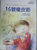 【書寶二手書T3/兒童文學_OOV】16號橡皮筋_安德魯克萊門斯