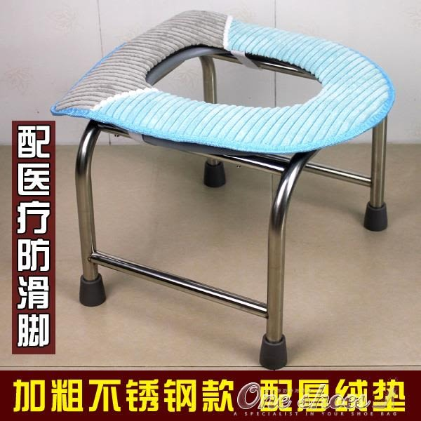 防滑孕婦坐便椅老人坐便器簡易家用老年加固成人馬桶蹲便改廁所凳 全館免運igo