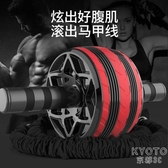 健腹輪 健身輪健腹輪男女士家用練腹肌滾輪健身器材收腹瘦肚子回彈腹肌輪 遇見初晴YJT
