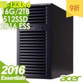 【現貨】Acer伺服器 T110F4 E3-1230v6/16G/1Tx2+512/2016ESS 商用伺服器