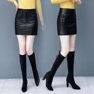 2021新款皮短裙女半身裙修身顯瘦提臀包臀裙高腰黑色PU皮裙子 快速出貨