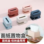 LOFT雙層置物面紙盒 家用 多功能 檯燈造型 收納 面紙盒 衛生紙盒 衛生紙收納盒 居家用品【RS968】