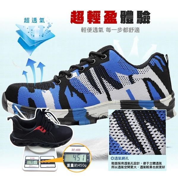 鋼頭防穿刺鞋安全鞋 大尺碼輕量 鋼頭厚底 鋼板鞋工作鞋 工地鞋 防護鞋 勞保鞋