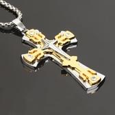 新款男項錬 潮流時尚十字架項錬 男士霸氣吊墜時尚配飾品 送錬    9號潮人館