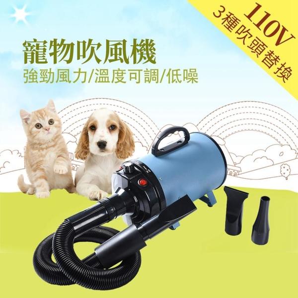 現貨寵物吹水機大功率靜音狗狗寵物吹風機金毛泰迪專用吹毛機寵物用品