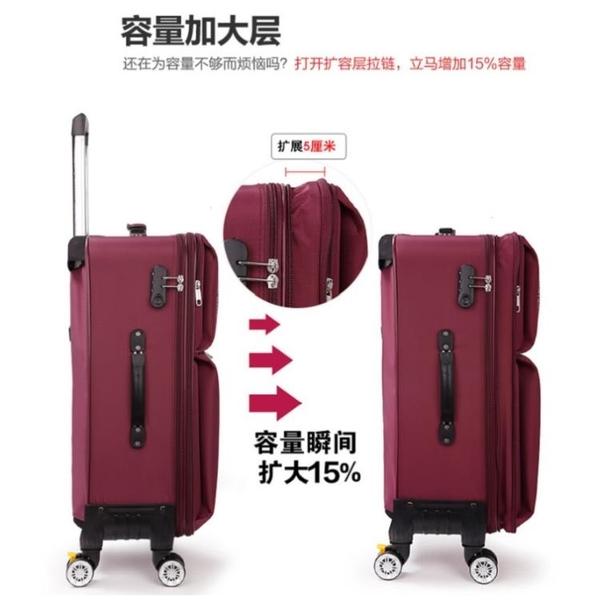 拉桿箱 【熱銷爆款】牛津布行李箱男女旅行箱萬向輪學生拉桿箱包帆布箱子