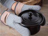 廚房家用微波爐隔熱手套烘焙硅膠防燙烤箱加厚耐高溫專用手套1對 芥末原創