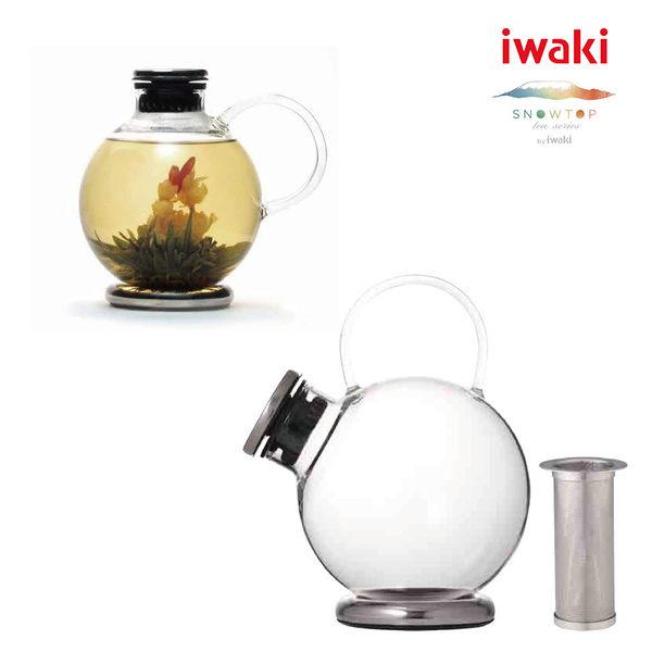 【iwaki】日本品牌SNOWTOP茶系列不鏽鋼濾網球體壺(1000ml)