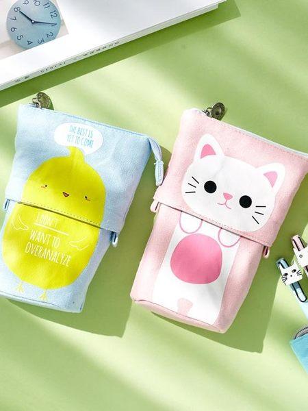 鉛筆盒     韓國小清新可愛大容量筆袋文具袋個性創意簡約小學生少女心鉛筆盒  英賽爾3C數碼店